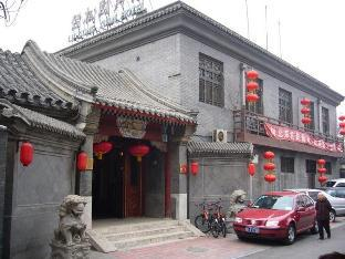 Beijing Lu Song Yuan Hotel China, Asia