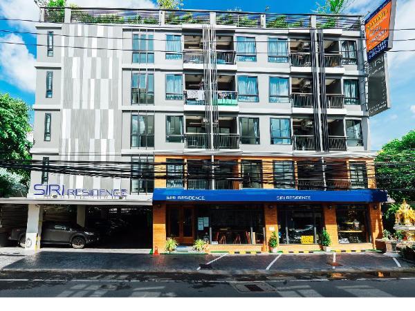 Siri Residence Apartment Bangkok