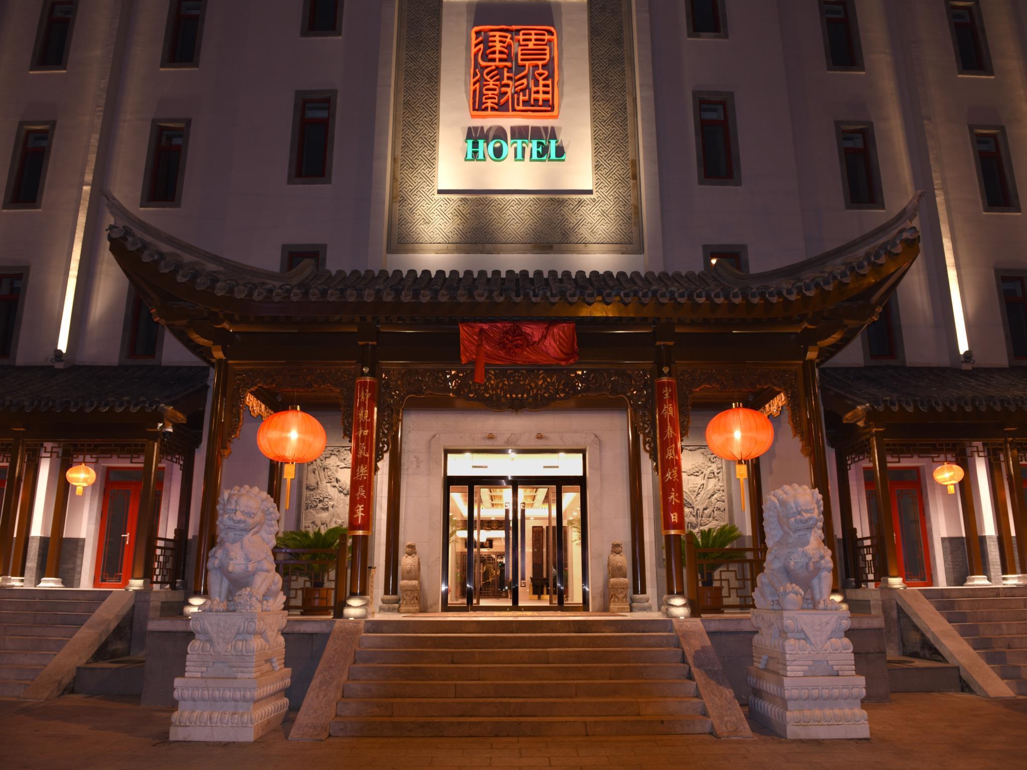 Beijing Guantongjianhui Hotel B