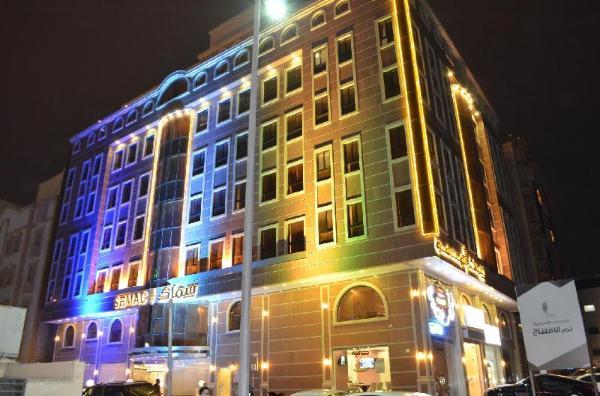 Semac Hotel Jeddah
