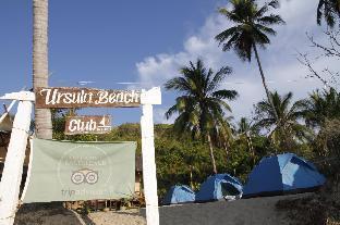 picture 3 of Ursula Beach Club