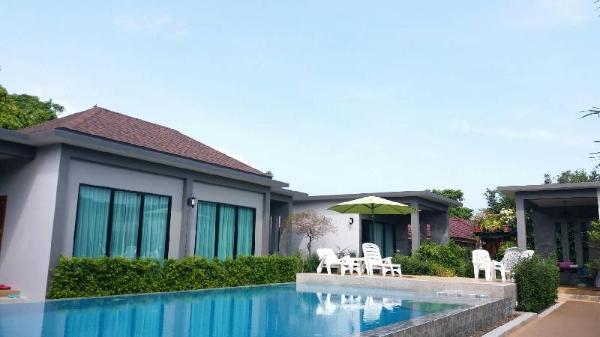 Baan Mee Phuket Phuket