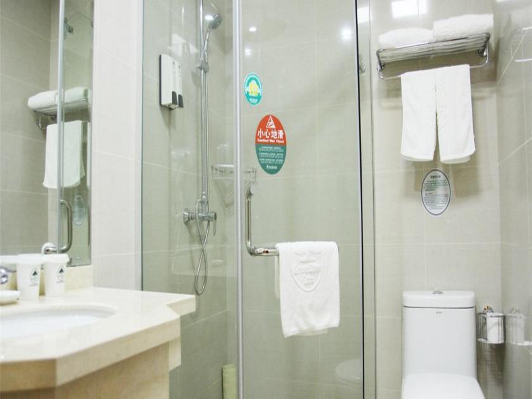 GreenTree Inn Yangzhou University City Baolong Plaza Express Hotel