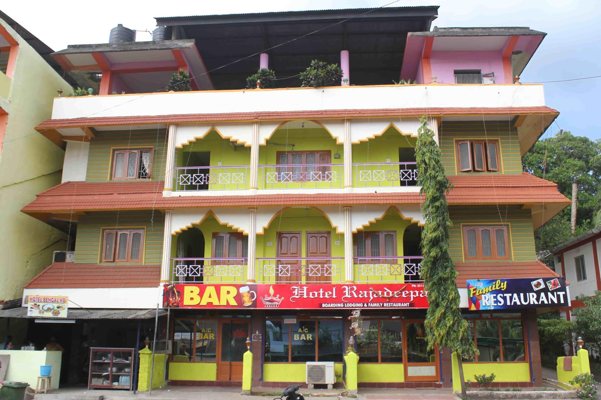 Hotel Rajadeepam Reviews