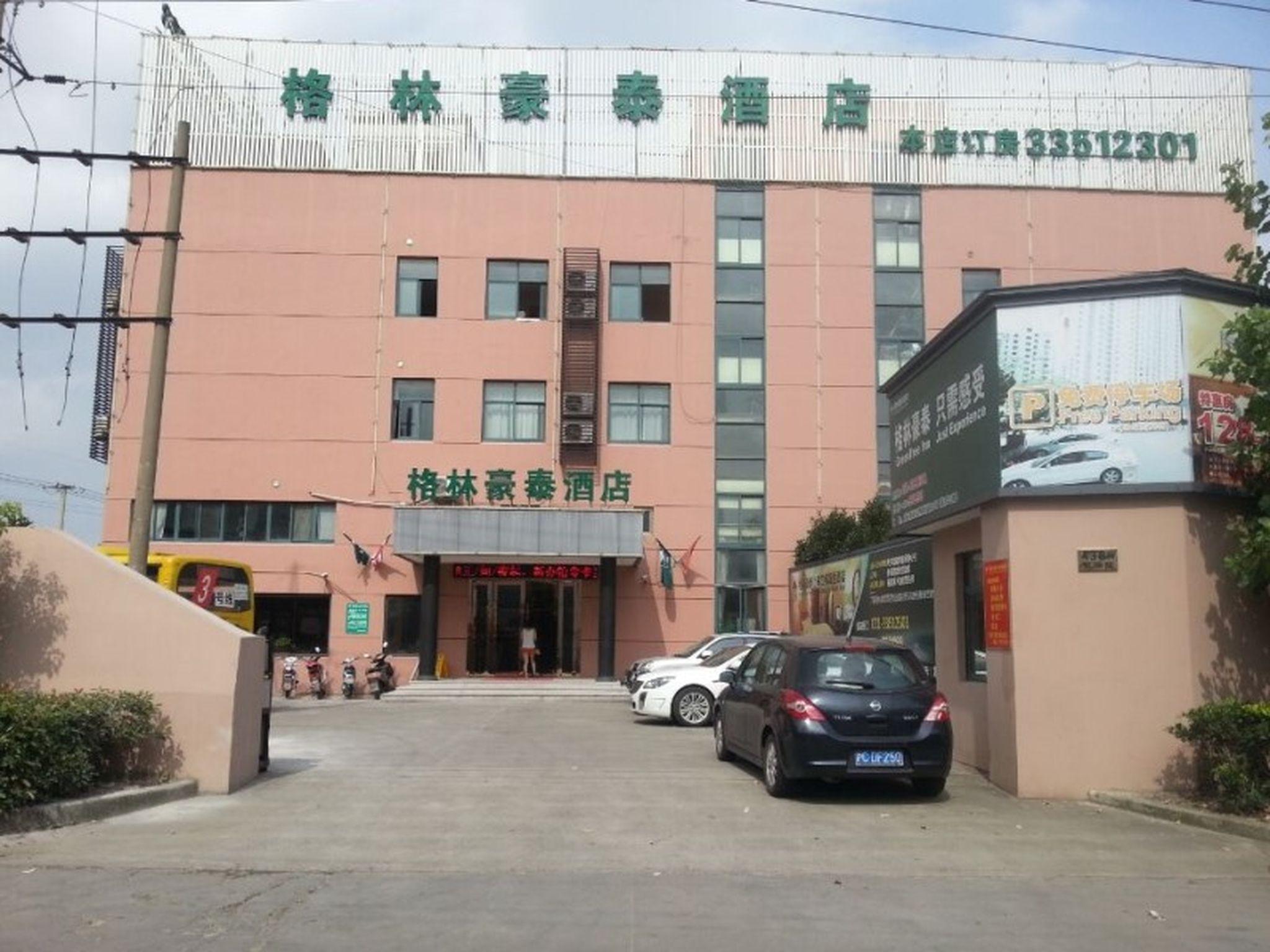 GreenTree Alliance ShangHai JiangQiao West JinShaJiang Road Hotel
