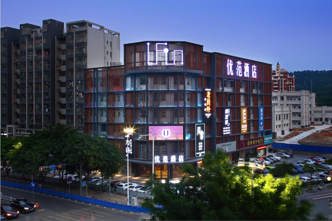 Ufun Hotel