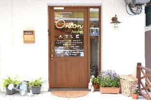 %name The Onion Hostel กรุงเทพ
