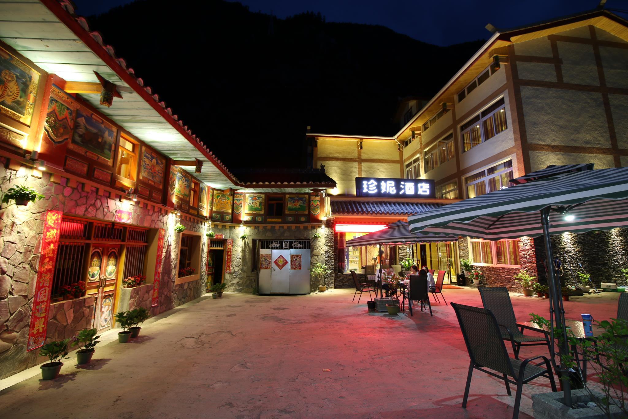 Jiuzhiagou Hotel Jenny