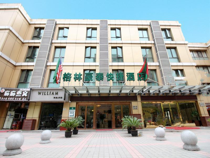 GreenTree Inn Shanghai Pudong Airport Middle HuanQing Road Express Hotel