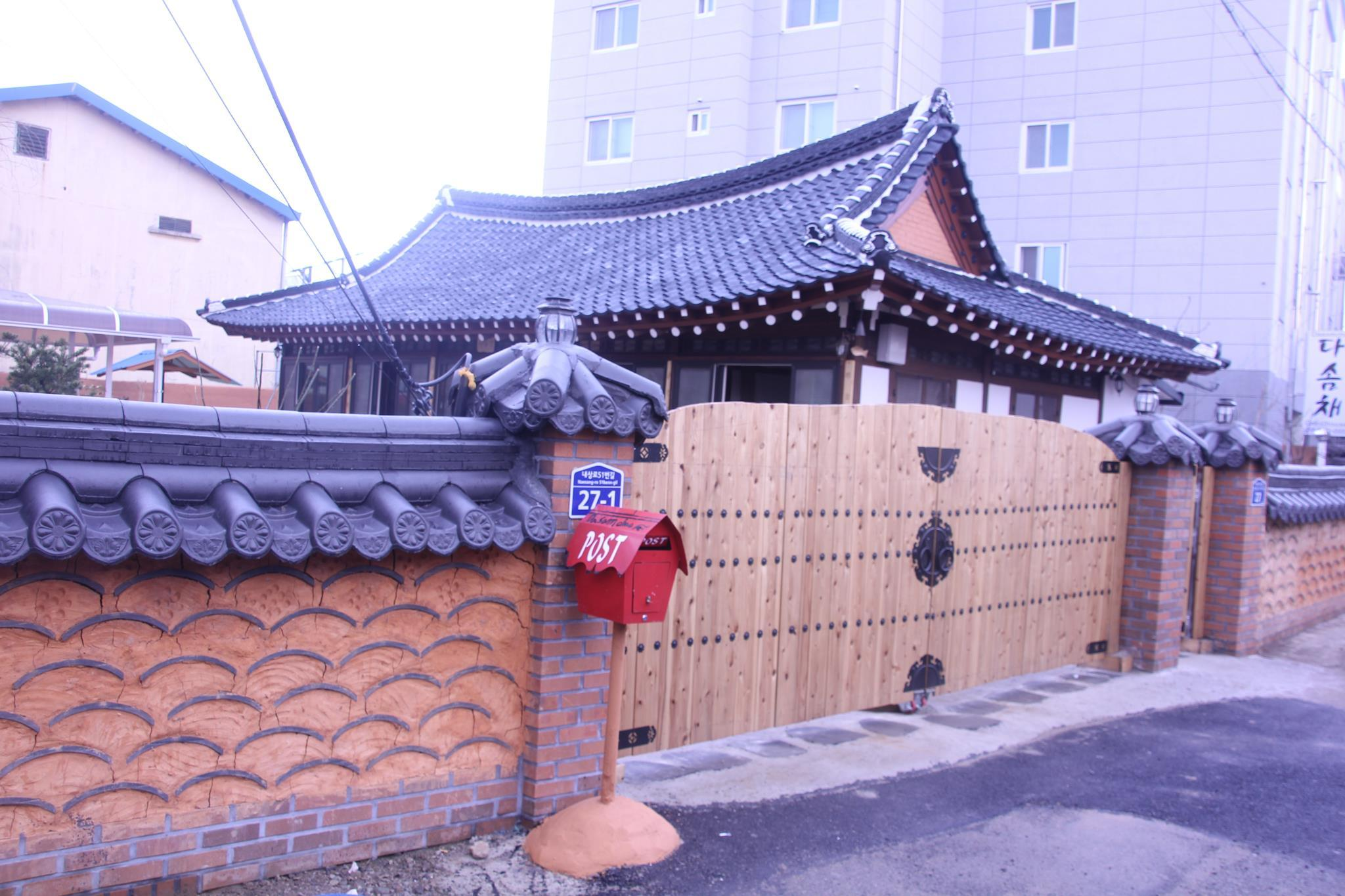 Dasomchae Hanok Guesthouse