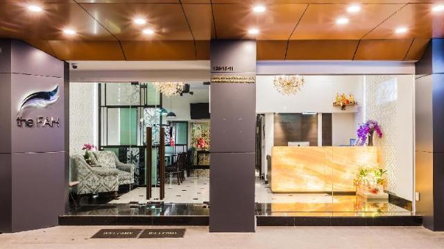 โรงแรมเดอะ ฟ้า สีลม – The FAH Silom Hotel