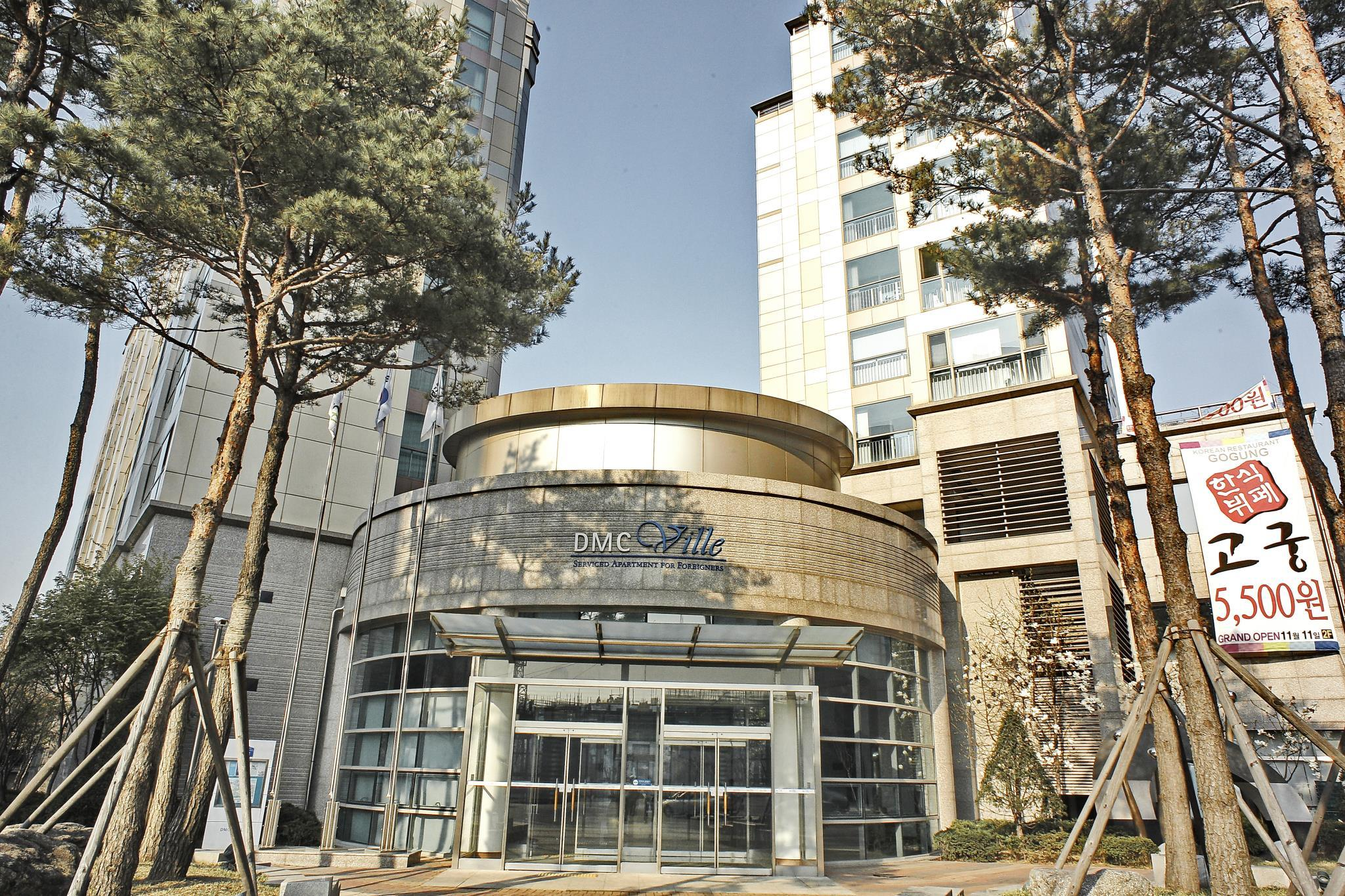 DMC Ville Serviced Apartment For Foreigners