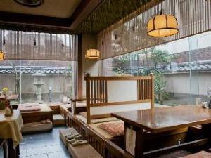 Hotel Kanazawa Kenrokusou