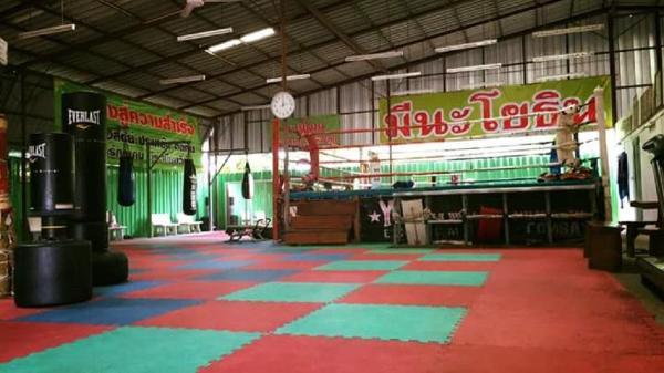 Meenayothin MuayThai Gym Bangkok