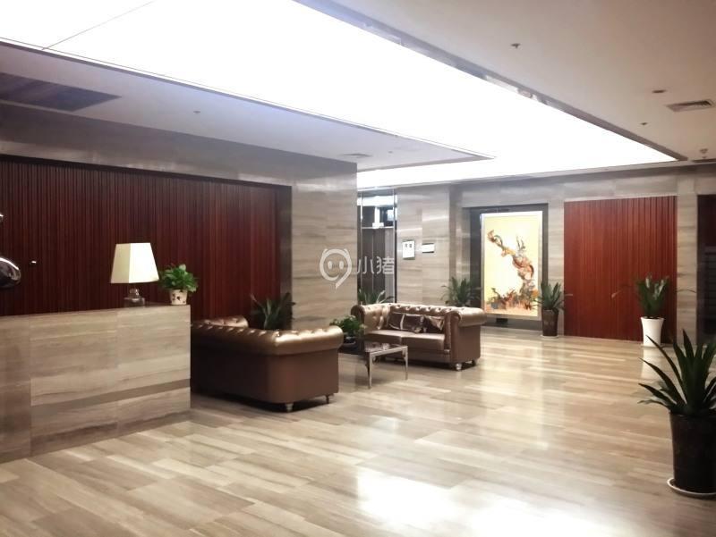 Xi'an Yongningmen Ginwa International Appartment