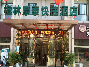 GreenTree Inn Maanshan Hunan West Road Gold Eagle Express Hotel