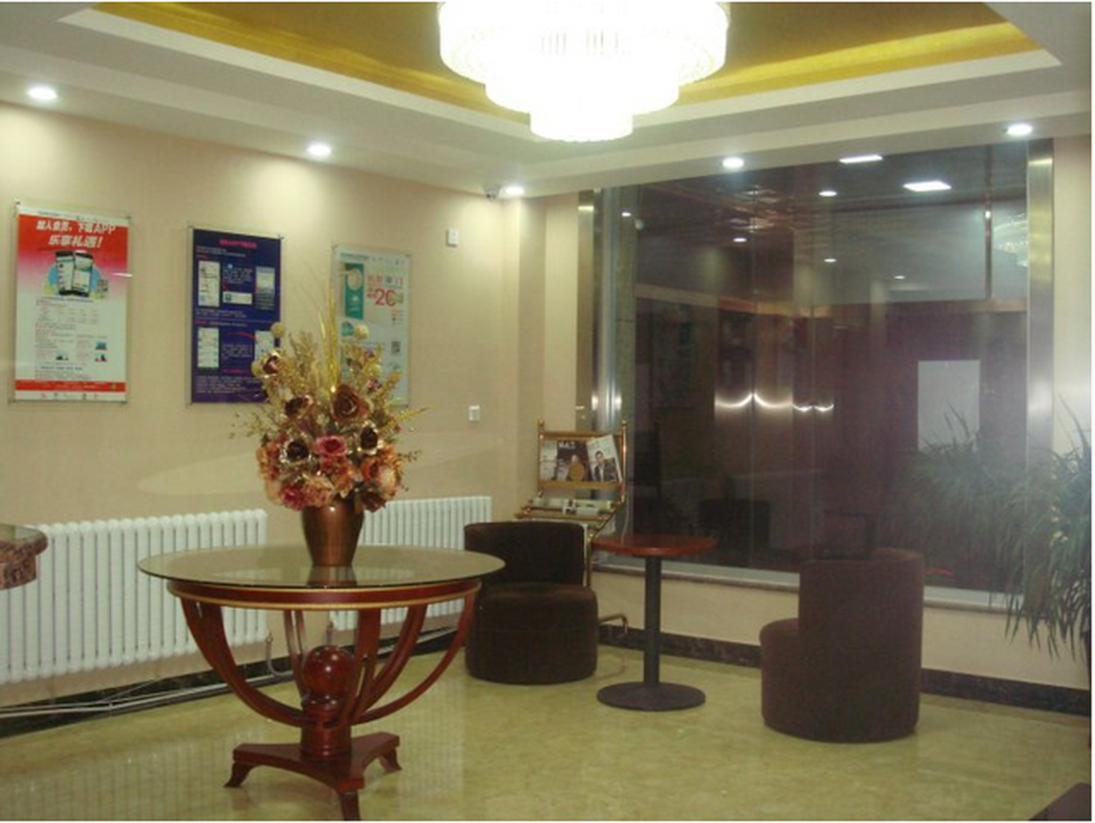 GreenTree Inn ZhangJiaKou KangBao County HuiNong Whole Sale Vegetable Market Shell Hotel