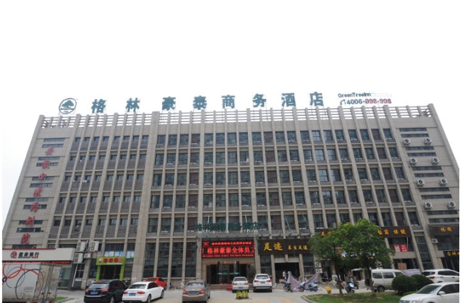 GreenTree Inn HeFei YaoHai Industrial District DangTu  N  Road Business Hotel