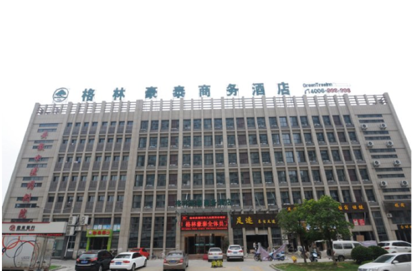 GreenTree Inn HeFei YaoHai Industrial District DangTu (N) Road Business Hotel Hefei