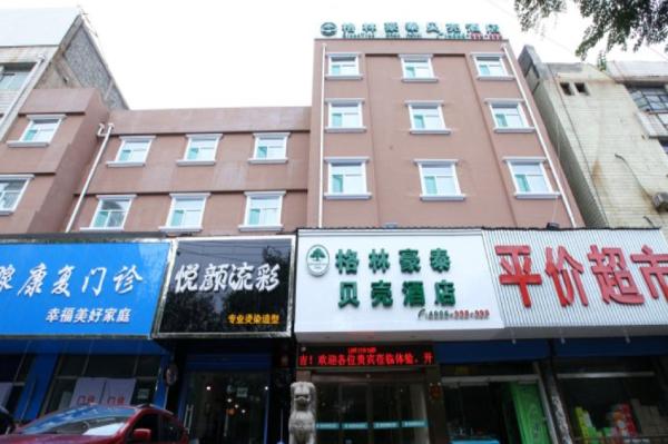 GreenTree Inn YunCheng South of Railway Station North FengHuang Road Shell Hotel Yuncheng