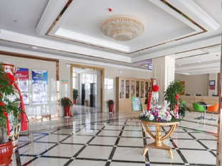 GreenTree Inn Rongcheng Swan Lake Business Hotel