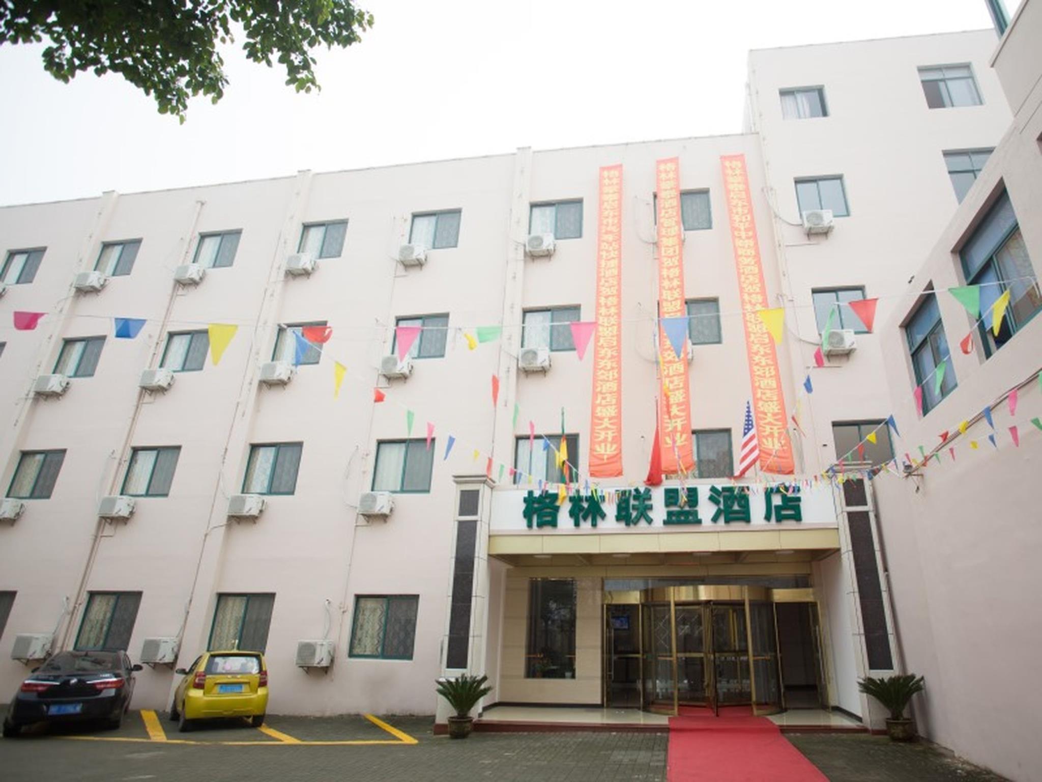 GreenTree Alliance NanTong QiDong Chengdong Bus Station RenMin  E  Road Hotel