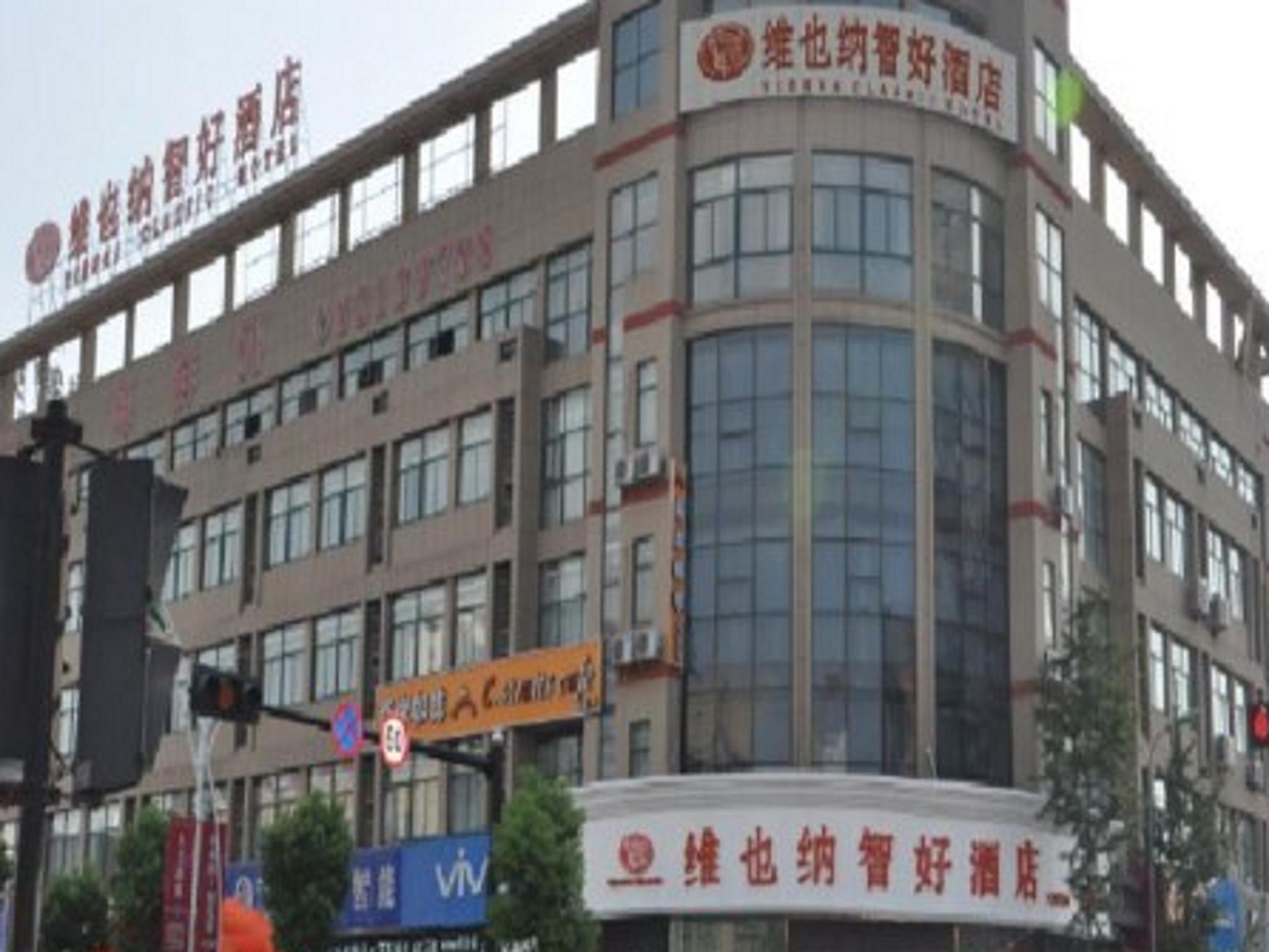 Vienna Hotel Hangzhou Middle Yi Peng Branch