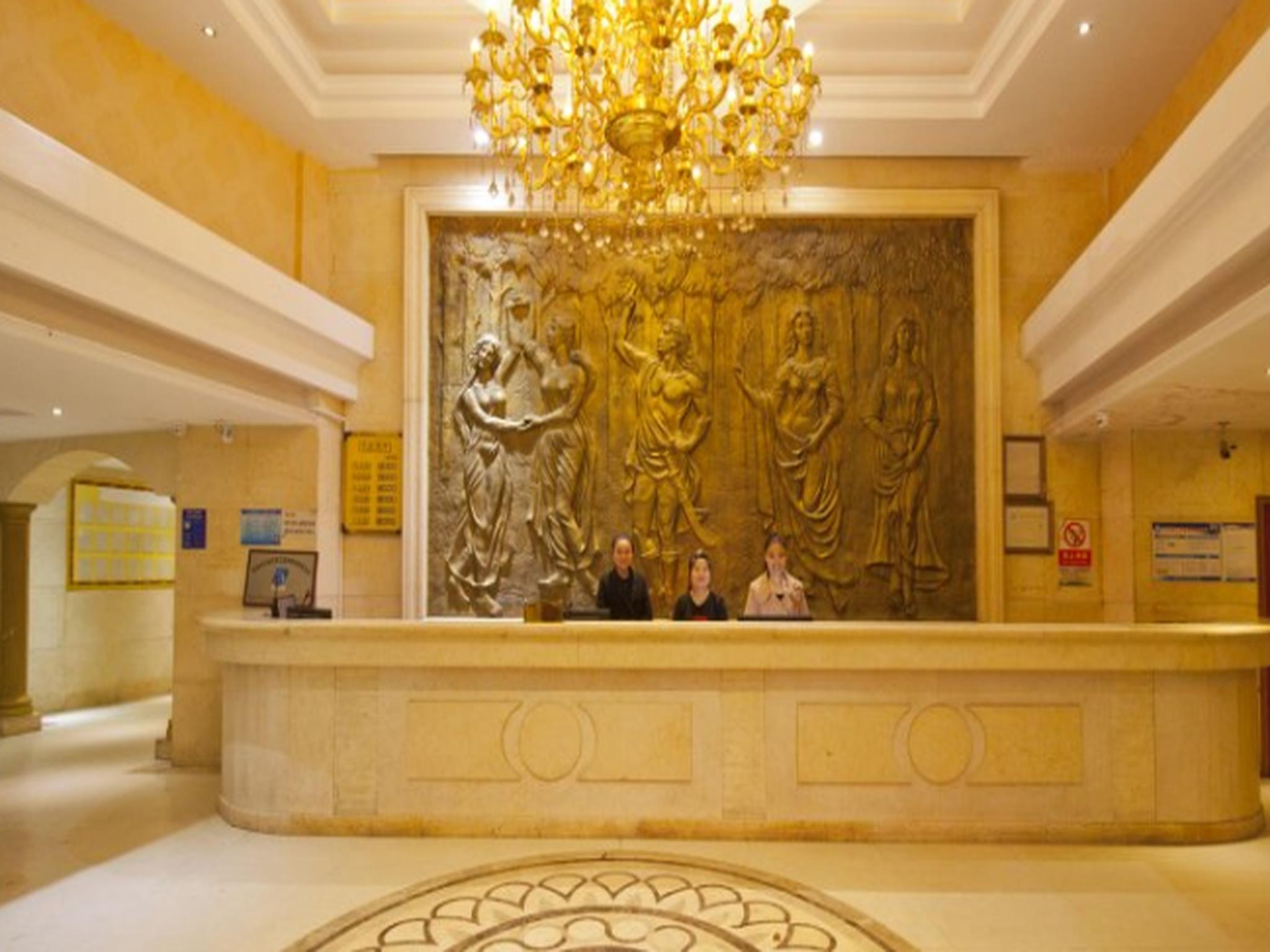 Vienna International Hotel Zhuzhou Railway Station Central Square Branch
