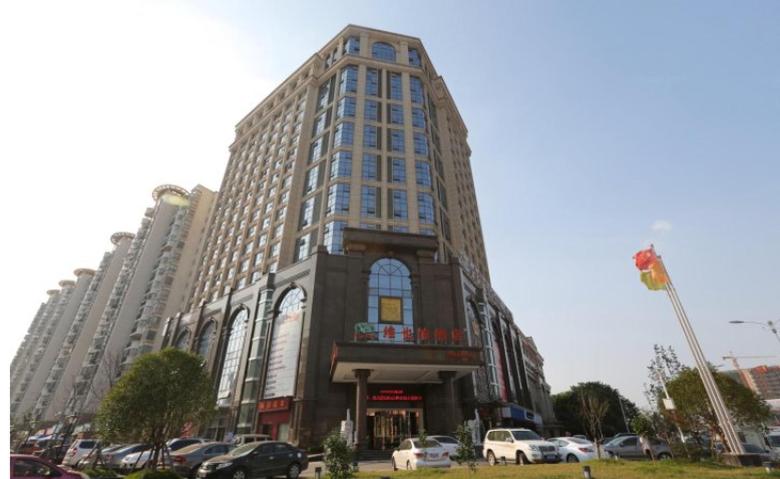 Vienna Hotel Nanchang Changnan Bus Station Branch