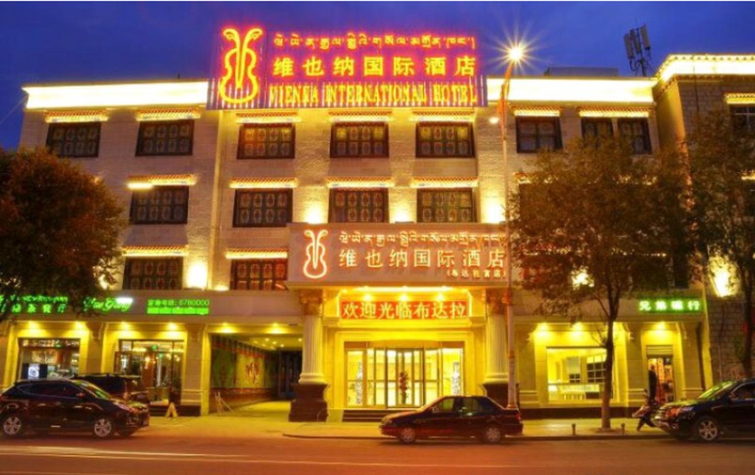 Vienna International Hotel Lhasa Potala Palace Branch