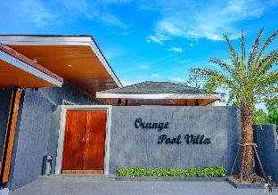 [チャアム]一軒家(342m2)| 3ベッドルーム/3バスルーム Orange Pool Villa
