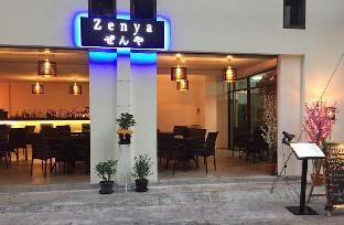 Zenya Inn เซนยา อินน์