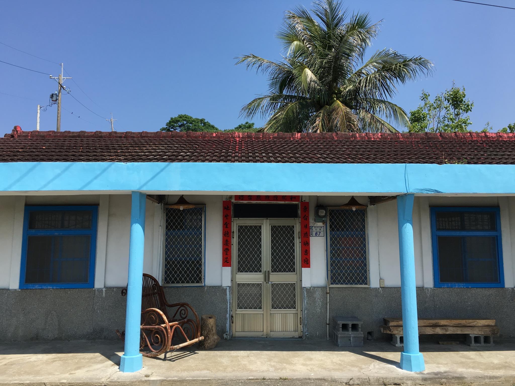 Shan Yuan old house