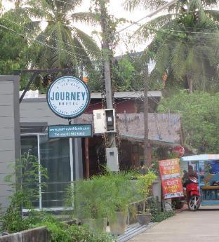 Journey Hostel เจอร์นีย์ โฮสเทล