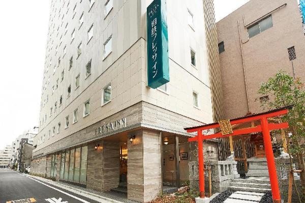Sotetsu Fresa Inn Tokyo-Kinshicho Tokyo
