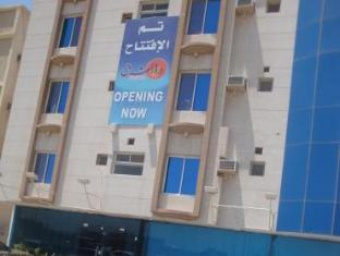 Durrat Al Sharq Suites 4 Hotel