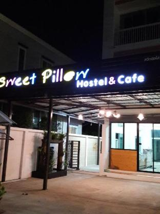 Фото отеля Sweet Pillow Hostel & Cafe