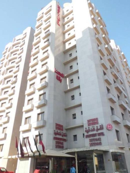 Al Muhanna Plaza Salmiya - Old Souk