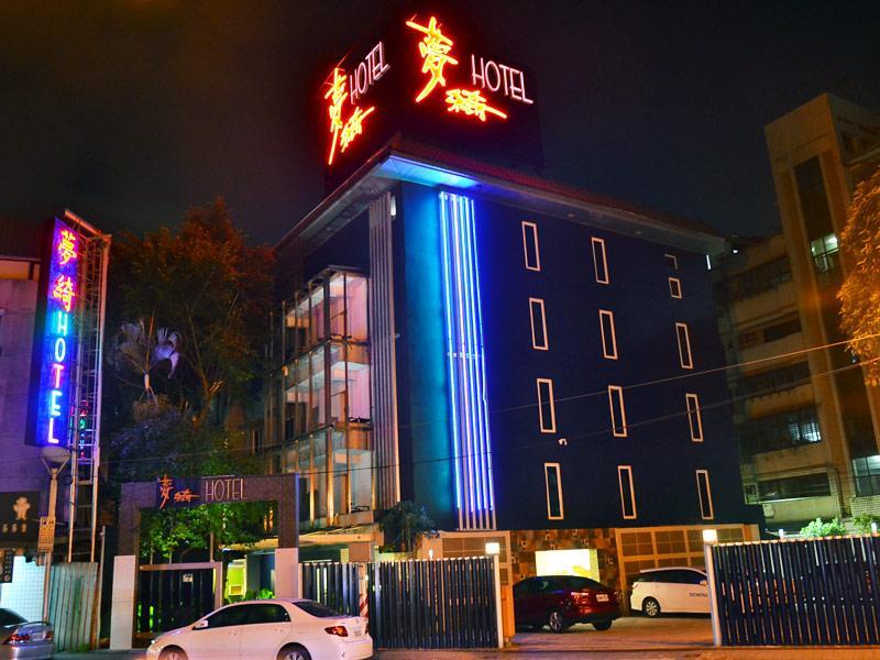 Meng Qi Hotel