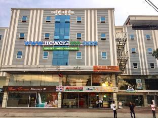 picture 1 of New Era Mandaue Budget Hotel