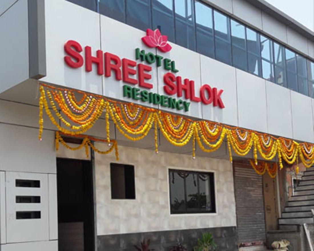 Hotel Shree Shlok Residency