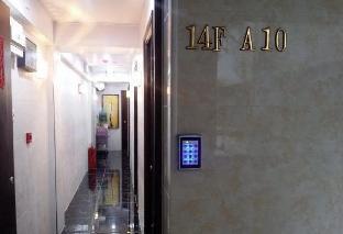 Wan Yue Hotel