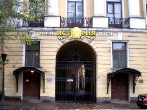 History Hotel Griboedova Channel