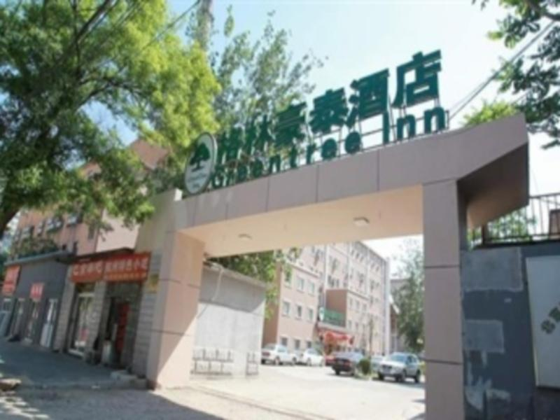 Green Tree Inn Beijing National Stadium Hotel
