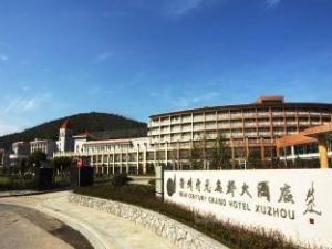 New Century Xuzhou Grand Hotel