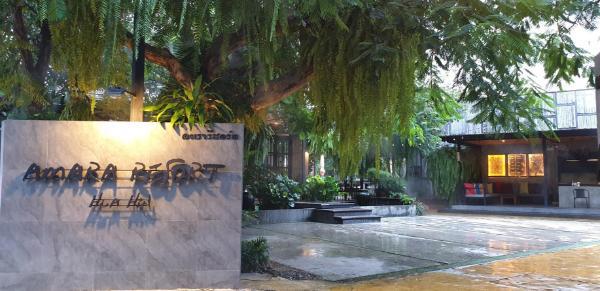 Amara Resort Hua Hin (PET FRIENDLY) Hua Hin