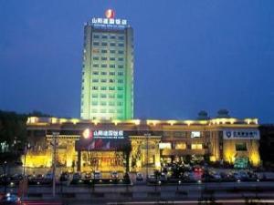 Jiaozuo Shanyang Jianguo Hotel