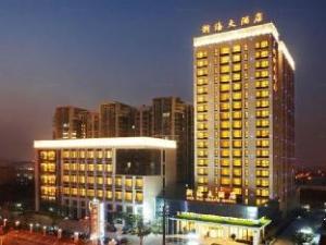 Ningbo Zhe Hai Grand Hotel