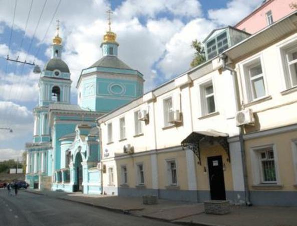 Basilica Hotel Kitai Gorod Moscow