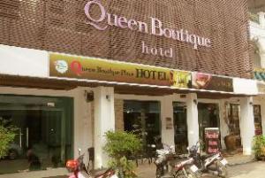 關於女王精品飯店 (Queen Boutique Hotel)